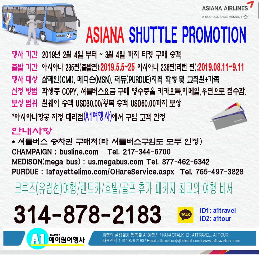 shuttle01.jpg